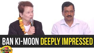 Ban Ki-Moon 'Deeply impressed' by Delhi's Mohalla Clinic Project |  Arvind Kejriwal | Mango News - MANGONEWS