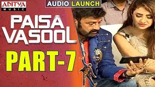Paisa Vasool Audio Launch Part-7    Balakrishna    Puri Jagannadh    ShriyaSaran - ADITYAMUSIC