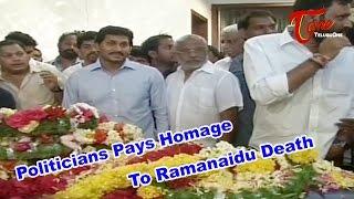 Celebrities & Politicians Pays Homage To Ramanaidu Death | 01 - TELUGUONE