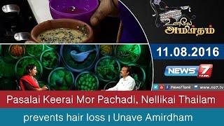 Pasalai Keerai Mor Pachadi , Nellikai Thailam prevents Hair loss | Unave Amirdham | News7 Tamil