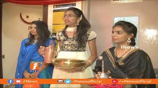 Ramzan Festival Special Iftar Party In Regency Hotel Management College | Hyderabad | iNews - INEWS