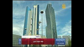 Государственный долг Казахстана продолжает расти