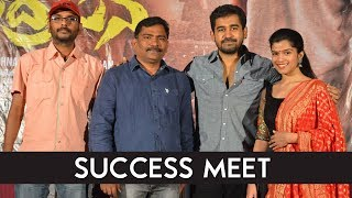 Indrasena Movie Success Meet | TFPC - TFPC
