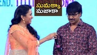 Comedian Srinivas Reddy And Suma Hilarious Conversation @ Premam Audio Launch | TFPC - TFPC