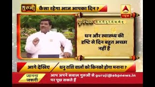 Daily Horoscope with Pawan Sinha: Good day for Scorpius in terms of money, health - ABPNEWSTV