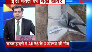 3 AIIMS doctors killed, 4 injured in accident in accident on Yamuna Expressway near Mathura - ZEENEWS