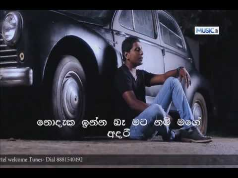 Nodaka Inna Ba with lyrics - Ruwan HettiarachChi