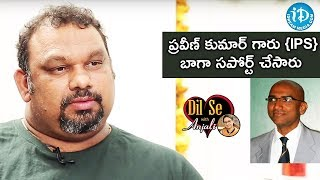 Praveen Kumar IPS Supported Me A Lot - Kathi Mahesh || Dil Se With Anjali - IDREAMMOVIES