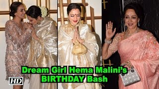 Dream Girl Hema Malini's BIRTHDAY Bash - IANSLIVE