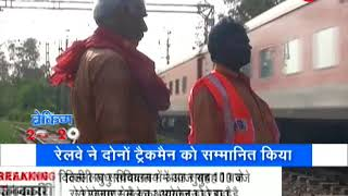 Delhi: Track men saved lives, alert train at last moment - ZEENEWS