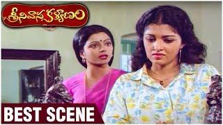 Srinivasa Kalyanam Movie Scenes - Venkatesh | Bhanupriya | Gothami - RAJSHRITELUGU
