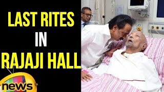 Last Rites Of Karunanidhi To be Held in Rajaji Hall In Chennai | Mango News - MANGONEWS