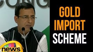 Randeep Singh Surjewala Speech On Gold Import Scheme | Mango News - MANGONEWS