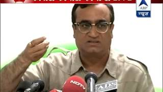 Ajay Maken slams Rajnath for meeting Muslim clerics - ABPNEWSTV