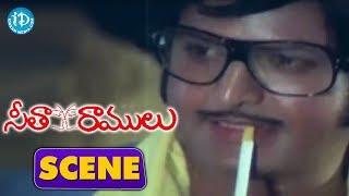Seetha Ramulu Movie Scenes - Mohan Babu Gives Negative Impression On Krishnam Raju To Workers - IDREAMMOVIES