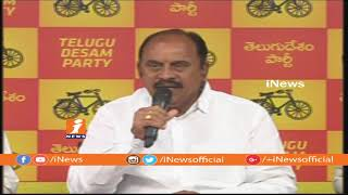 TTDP Leaders Alleges TRS Causes For Gattaiah Demise | iNews - INEWS