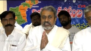 Chalasani Srinivas Slams BJP Government   AP Special Status   CVR News - CVRNEWSOFFICIAL