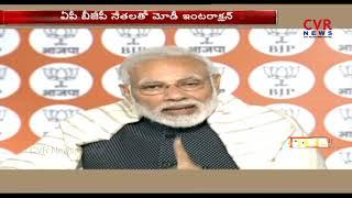 PM Narendra Modi Video Conference With AP BJP Activists | CVR News - CVRNEWSOFFICIAL