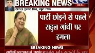 Jayanthi Natarajan to quit Congress today - ITVNEWSINDIA