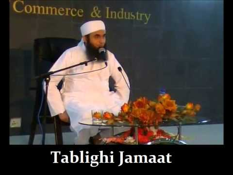 Tablighi Jamaat vs Dawat e islami
