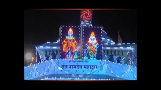 ABP News is LIVE | Offer prayers at Pandharpur RIGHT HERE; Maha CM Devendra Fadnavis could not go - ABPNEWSTV