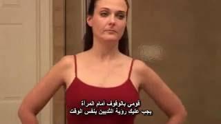 اليوم العالمي لنزع حمّالات الصدر .. الكفاح مستمر