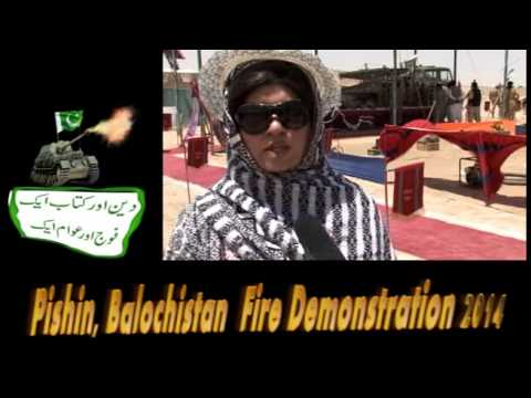 Firing demonstration in Pishin Balochistan - Public comments