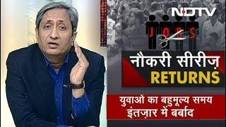 Prime Time with Ravish Kumar, May 21, 2018 - NDTV