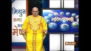 Bhavishyavani | 24th February, 2018 ( full ) - INDIATV