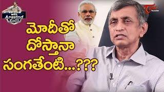 మోడీతో దోస్తానా సంగతేంటి..?? | Jaya Prakash Narayana | Talk Show With Aravind Kolli | TeluguOne - TELUGUONE