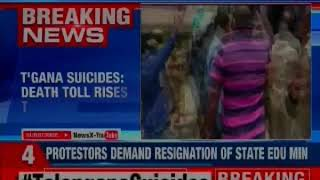 Telangana Student Suicides: Death toll rises to 19, protesters reach CM Chandrashekar Rao house - NEWSXLIVE