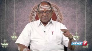 "Andrada Aanmigam 18-03-2016 ""Not relying on other's things will give you success"" – NEWS 7 TAMIL Show"
