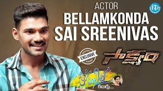 Saakshyam Hero Bellamkonda Sai Sreenivas Exclusive Interview || Anchor Komali Tho Kaburulu #32 - IDREAMMOVIES