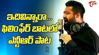 NTR Nominated as Best Singer for Kannada Filmfare Awards ! - TELUGUONE