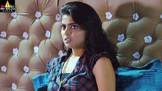 Love You Bangaram Movie Scenes | Rahul Enquiring about Shravya | Sri Balaji Video - SRIBALAJIMOVIES
