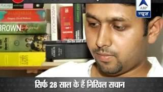 Hindi Utsav l Nikhil Sachan - an IBM consultant's love for Hindi - ABPNEWSTV