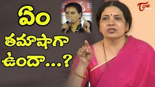 Jeevitha Rajasekhar Fires On Social Activist Sandhya Controversial Comments -TeluguOne - TELUGUONE