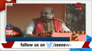 Bihar Assembly elections: Amit Shah addresses rally in Patna - ZEENEWS