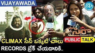 #SyeRaa Vijayawada Public Talk | #SyeRaa Public Response | #SyeRaa Review | iDream Movies - IDREAMMOVIES