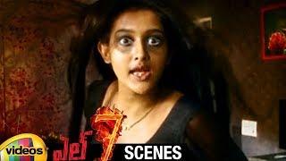 Adith Arun And Swamiji Shocks After Seeing Pooja Jhaveri | L7 Telugu Movie Scenes | Mango Videos - MANGOVIDEOS