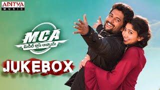 MCA Songs Jukebox | MCA Movie Songs | Nani, Sai Pallavi | DSP | Dil Raju | Sriram Venu - ADITYAMUSIC