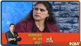 Vande Mataram  | क्या Shabnam Lone की राय में Masood Azhar और Hafiz Saeed आतंकी हैं ? - INDIATV