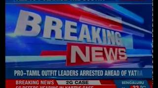 Tamil Nadu CM Edappadi Palaniswami on Ram Rajya Rath Yatra - NEWSXLIVE