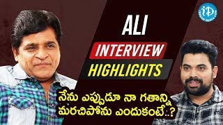 Ali Exclusive Interview Highlights | Koffee With Yamuna Kishore | iDream Telugu Movies - IDREAMMOVIES