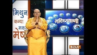 Bhavishyavani | 21st May, 2018 ( Full ) - INDIATV