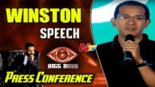 Winston Speech @ NTR's Bigg Boss Telugu Press Conference || NTV - NTVTELUGUHD