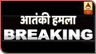 Pulwama: Terrorists wanted to inflict maximum casualties, so attack on CRPF, say Sources - ABPNEWSTV