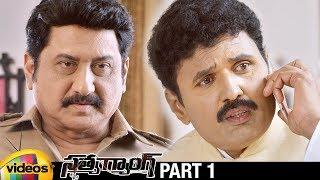 Satya Gang 2019 Latest Telugu Full Movie HD   Sathvik Eshvar   Akshitha   Part 1  2019 Telugu Movies - MANGOVIDEOS