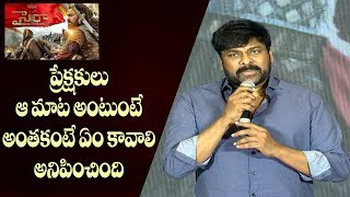 Chiranjeevi Emotional Speech at Sye Raa Narasimha Reddy Thanks Meet | Tamanna || IndiaGlitz - IGTELUGU
