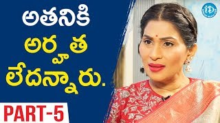Actress / Designer Shreedevi Chowdary Exclusive interview Part #5 || #FriendsInLaw || Talking Movies - IDREAMMOVIES